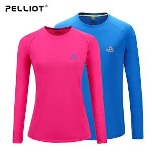 【五一出游特惠】法国PELLIOT/伯希和 速干长袖t恤女男 运动户外排汗弹力情侣速干衣