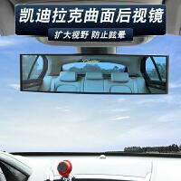 专用于凯迪拉克反光镜CT6 XT5 XTS ATSL车内曲面后视镜辅助大视野SN8619