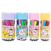 大容量儿童涂鸦绘画水彩笔 个性带印章可擦洗水彩笔12色 18色 24色
