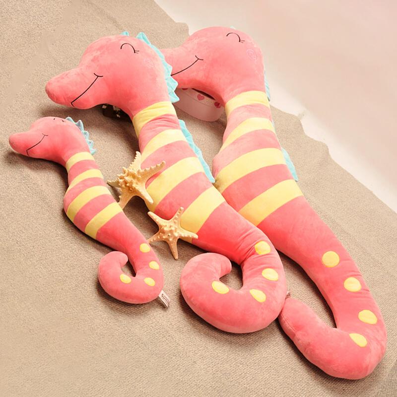 海马抱枕大号男朋友睡觉长抱枕毛绒玩具公仔靠枕礼物女生 粉红色 长约130厘米 发货周期:一般在付款后2-90天左右发货,具体发货时间请以与客服协商的时间为准