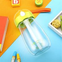 富光太空杯便携塑料水杯杯子创意单层塑料杯儿童太空杯