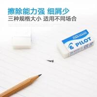 日本进口PILOT/百乐ER-F6/F10泡沫橡皮超干净超强擦除橡皮擦