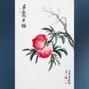 国家一级美术师   孙其峰   多寿多福   A8