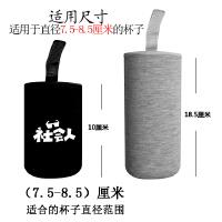 水壶保护套防烫保温杯套通用大号1000ml大容量直径7.5-8.5CM