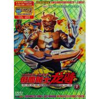 假面骑士龙骑2(DVD)