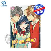 现货 KISS HIM, NOT ME 4 英文原版 吻他,而不是我 讲谈社 全英文版漫画 英语 青春小说