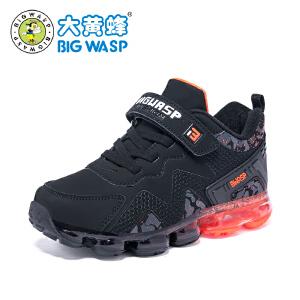 大黄蜂童鞋 男童冬季鞋子2018新款儿童二棉鞋 男孩休闲运动气垫鞋