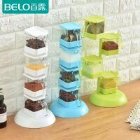 百露可旋转调料盒立式调味盒创意厨房用品用具调味瓶调料罐
