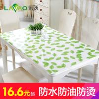 【支持礼品卡支付】软玻璃PVC桌布防水防烫防油免洗透明塑料餐桌布胶垫茶几桌布桌垫