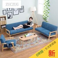 ZUCZUG简约现代单人双人三人布艺 日式小户型实木沙发客厅沙发