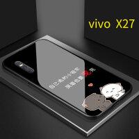 小祖宗vivox21手机壳情侣x9秀恩爱vivox20女款x7可爱VIVOX27步步高X23幻彩版硅 X27【玻璃壳】