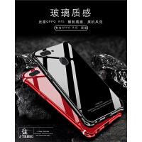 oppo手机壳R15套OPPO梦境版全包防摔金属个性男女款奢华