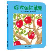 【日本幼儿园图书馆指定藏书】宝宝起步走好大的红苹果正版精装少低幼儿童绘本图书0-1-2-3-4-5-6岁婴幼儿启蒙认知