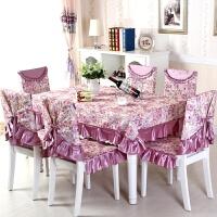 田园桌布布艺餐桌布椅套椅垫套装桌垫棉麻茶几布欧式椅子套罩家用 +150*200桌布