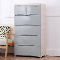 加厚抽屉式收纳柜子塑料多层储物柜宝宝衣柜儿童玩具整理箱五斗柜
