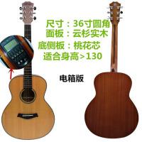 ?初学儿童吉他入门弹奏吉他34寸36寸单板旅行小吉他民谣电箱吉他36?