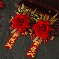 婚庆用品结婚新郎新娘胸花配饰创意中式仿真手工新人布艺胸花