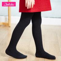 【2件5折价:36】笛莎女童打底袜2020春季新款女生袜子连裤袜