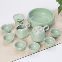 白领公社 茶具套装 茶洗茶具套装汝窑功夫茶具整套陶瓷家用茶杯简约冰裂陶瓷茶壶茶具