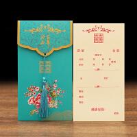 50张创意结婚喜帖中国风中式婚礼定制照片请柬婚庆用品打印请帖 蓝色 50个