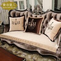 欧式沙发垫美式毛绒防滑绣花布艺组合套真皮坐垫四季通用