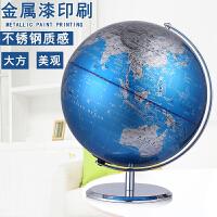 地球仪摆件高清学生用初中生大号欧美式办公室3d立体家居摆设