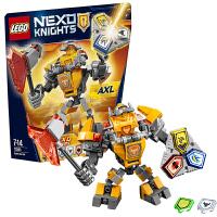 LEGO乐高未来骑士团系列艾克索战斗机甲70365小颗粒积木
