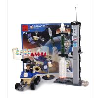 儿童玩具 启蒙积木拼插塑料拼装积木 航天飞机515发射基地512
