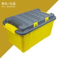 车载收纳箱汽车储物箱后备箱塑料 车载置物箱 车用收纳箱多功能整理箱