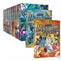 全12册赛尔号战神联盟书籍 赛尔号精灵传说大电影3D童书课外读物 6-12岁幼少儿童文学玩具宇宙精灵传说小说书
