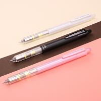 送铅芯 百乐HFMA-50R0.5MM书写绘图不易断铅彩色速写摇摇自动铅笔