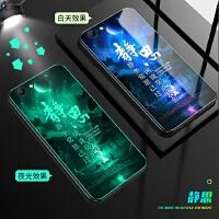 苹果6splus手机壳男潮 玻璃夜光iphone6plus保护套5.5全包A1524女