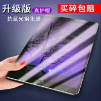 苹果2019新款iPad air钢化玻璃膜10.5寸2018新款ipad air23贴膜ipad5/ 【ipad 20