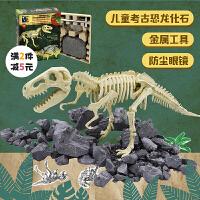 *考古挖掘霸王龙骨架儿童益智手工创意diy宝石挖掘玩具