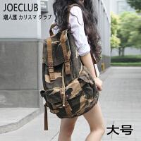 新款韩版女包复古休闲旅行背包 女士帆布双肩包包学生书包SN8280