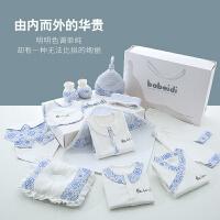 夏季婴儿满月宝宝用品礼物婴儿衣服夏装棉婴儿礼盒套装
