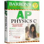 巴朗AP物理C考试用书 第4版 英文原版 Barron's AP Physics C 附全真试题 线上测试 答案解析