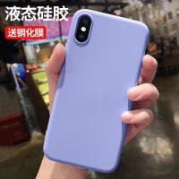 苹果X手机壳iPhoneX新款液态硅胶xr苹果6s男7女XSMax全包ip8套iPhone苹果8pl