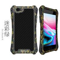 iphone8手机套iphone8 plus金属手机壳创意保护壳艾米拉三防摔套