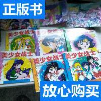 [二手旧书9成新]美少女战士 卡通精典 6本书+3张拼图 /远方出版社