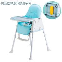 宝宝餐椅多功能儿童餐椅可折叠便携式婴儿餐桌小孩学坐bb吃饭座椅a104 +垫子+轮子