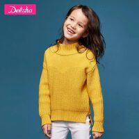 【2折价:89.8】笛莎童装女童套头针织衫冬季新款中大童儿童半高领长袖毛衣