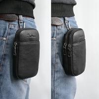 新款男穿皮带手机腰包迷你时尚男包手机包男袋休闲牛皮户外小背包