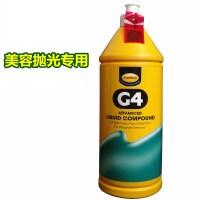 G4��G3快�汽���光�AG3��AG4�水性��光�DSN8882