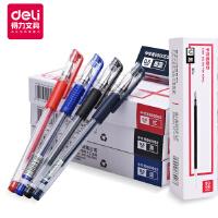 得力中性笔0.5mm签字笔碳素笔12支学生用文具用品黑色水笔蓝黑笔考试笔黑笔处方圆珠笔办公签名笔水性笔红笔