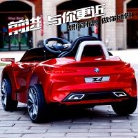 儿童电动车四轮带遥控汽车可坐人小车小孩宝宝玩具充电童车 Z4酒红烤漆皮座垫 双驱