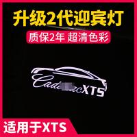 适用于凯迪拉克改装 迎宾灯XT5 ATSLXTS CT6氛围灯