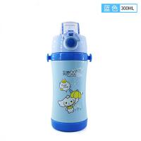 儿童不锈钢吸管杯水杯学饮杯宝宝喝水学生杯300ml大容量