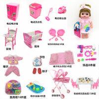儿童玩具推车带娃娃女童女孩过家家玩具手推车玩具婴儿宝宝小推车 粉小姐大套装 如图所示