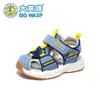 大黄蜂男宝宝学步鞋 婴儿凉鞋2019新款1-3岁小童包头软底男童凉鞋